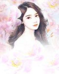 柔情蜜爱:邪性总裁宠上天