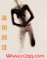 半妖夜菀(民国风1V1)